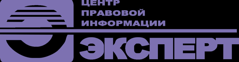 ЦПИ Эксперт Волгоград